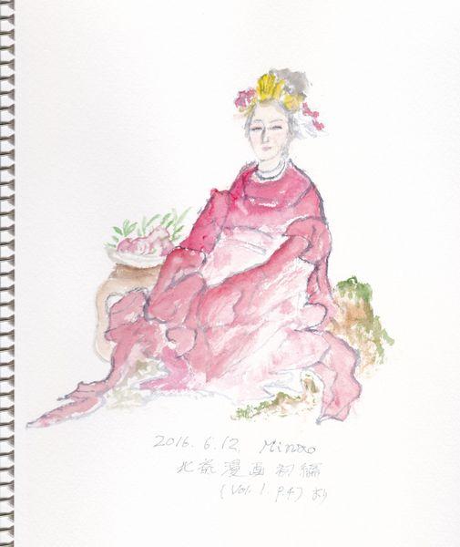 160612北斎漫画Vol.1p.4_0001ret2.jpg